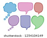 vector bubbles speech set. hand ...   Shutterstock .eps vector #1254104149