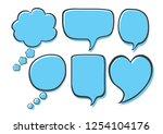 vector bubbles speech set. hand ...   Shutterstock .eps vector #1254104176