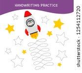 handwriting practice sheet.... | Shutterstock .eps vector #1254112720