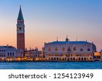 Night View Of Piazza San Marco...