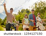 people  leisure and lifestyle... | Shutterstock . vector #1254127150