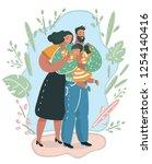 vector cartoon illustration of...   Shutterstock .eps vector #1254140416