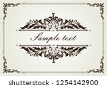 decorative frame in vintage... | Shutterstock .eps vector #1254142900