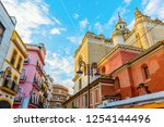 view of the old town of seville ... | Shutterstock . vector #1254144496