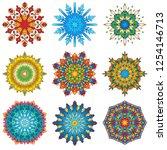 colorful mandala ornament...   Shutterstock .eps vector #1254146713