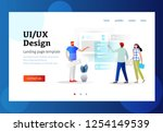 ui design concept with... | Shutterstock .eps vector #1254149539