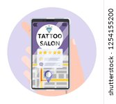searching for tattoo studio and ... | Shutterstock .eps vector #1254155200