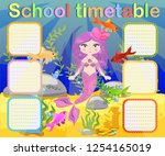 timetable with days of weeks... | Shutterstock .eps vector #1254165019