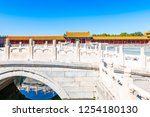 ancient royal palaces of the... | Shutterstock . vector #1254180130