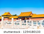 ancient royal palaces of the... | Shutterstock . vector #1254180133