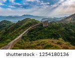 beijing great wall in china ... | Shutterstock . vector #1254180136