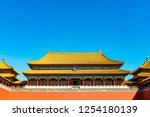 ancient royal palaces of the... | Shutterstock . vector #1254180139