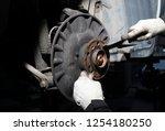 professional mechanic repairing ...   Shutterstock . vector #1254180250