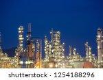 twilight scene of oil refinery... | Shutterstock . vector #1254188296