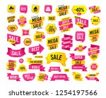 sale banner. super mega... | Shutterstock .eps vector #1254197566