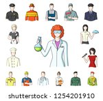 people of different professions ... | Shutterstock .eps vector #1254201910
