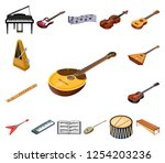 musical instrument cartoon... | Shutterstock .eps vector #1254203236