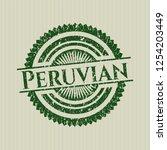 green peruvian distress with... | Shutterstock .eps vector #1254203449