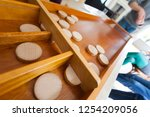 traditional dutch game called... | Shutterstock . vector #1254209056