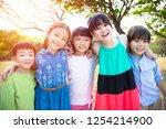 happy multi ethnic group of...   Shutterstock . vector #1254214900
