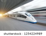 train rides at high speed at... | Shutterstock . vector #1254224989