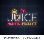 juice logo design background | Shutterstock .eps vector #1254228316