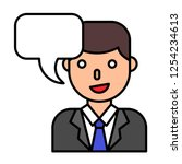 businessman with bubble talk...   Shutterstock .eps vector #1254234613