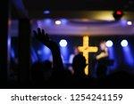 blurred image of christian... | Shutterstock . vector #1254241159