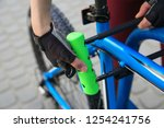 bicycle u  lock | Shutterstock . vector #1254241756