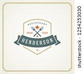 restaurant logo design vector... | Shutterstock .eps vector #1254253030