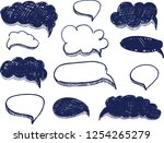 vector speech bubbles...   Shutterstock .eps vector #1254265279