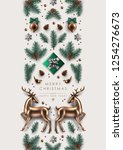 vertical christmas border made... | Shutterstock .eps vector #1254276673