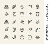 bakery simple icons set line... | Shutterstock .eps vector #1254283153