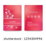 winter background design of...   Shutterstock .eps vector #1254304996