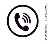 phone vector icon  call symbol. ... | Shutterstock .eps vector #1254308953