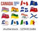 canada all provinces  ... | Shutterstock .eps vector #1254311686