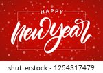 vector illustration.... | Shutterstock .eps vector #1254317479