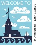 welcome to istanbul. travel to... | Shutterstock .eps vector #1254323599