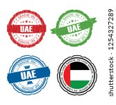 Stamp Made In United Arab...