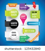 special offer and warranty... | Shutterstock .eps vector #125432840