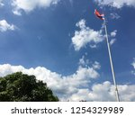 thai flag and sky | Shutterstock . vector #1254329989