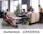 students resting together in... | Shutterstock . vector #1254335416