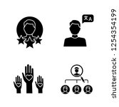 resume glyph icons set.... | Shutterstock .eps vector #1254354199