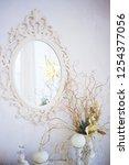 scenery in front of the mirror... | Shutterstock . vector #1254377056
