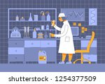 biological laboratory.... | Shutterstock .eps vector #1254377509