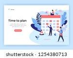 planning concept illustration ... | Shutterstock .eps vector #1254380713