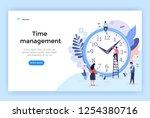 time management concept... | Shutterstock .eps vector #1254380716
