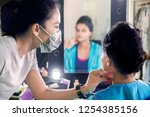 picture of young makeup artist...   Shutterstock . vector #1254385156
