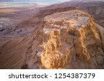 masada. the ancient... | Shutterstock . vector #1254387379