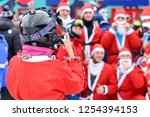 ivano frankivsk region  ukraine ... | Shutterstock . vector #1254394153